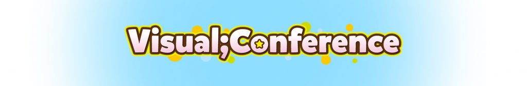 Le logo de la Visual Conference.