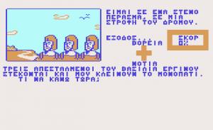 Capture d'écran de Herakles.